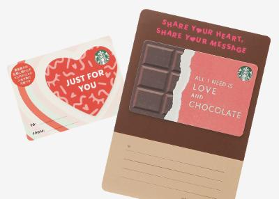 スタバ バレンタイン 2021 カード